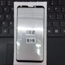 LG V30+ 9H玻璃保護貼