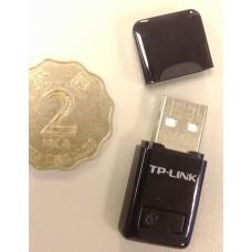 TP-Link WiFi Adaptor
