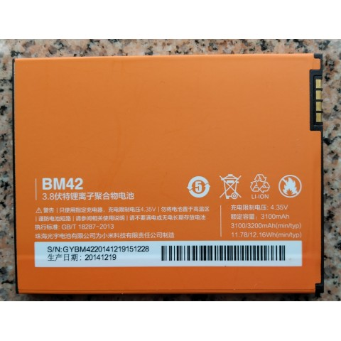 MI Battery BM42
