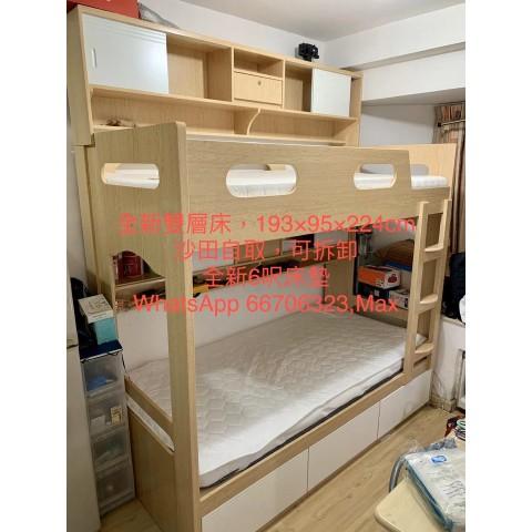 優質木材高低床