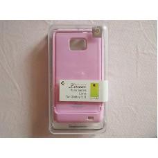 三星Galaxy S2 手機殼 粉紅色