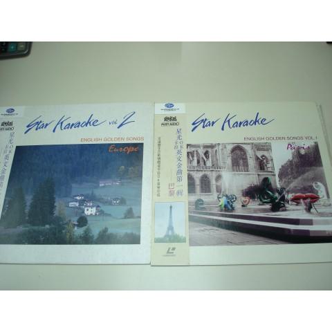 卡拉OK - LD 2 Disc