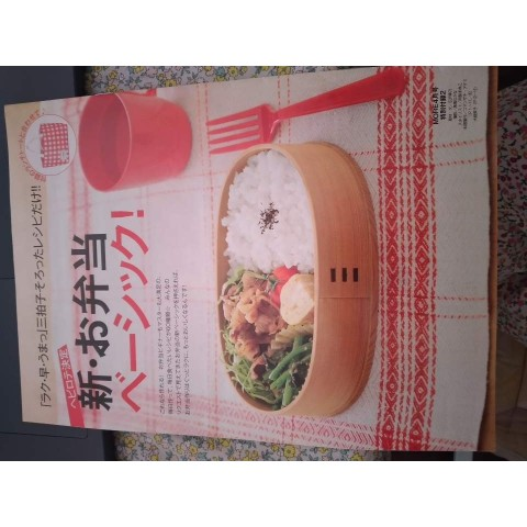 日本食譜 (日文)