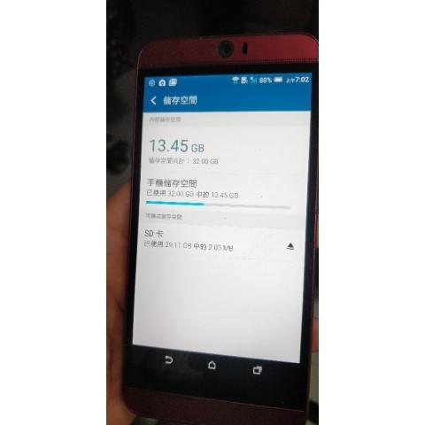 HTC butterfly3, 純紅色, 32G內存