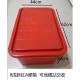 紅A箱 Box