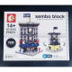 Sembo Block 百貨公司模型積木 (附LED裝飾燈)