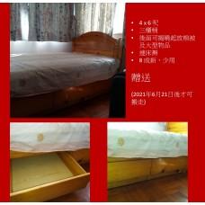 8 成新木床