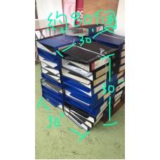 3吋 box file