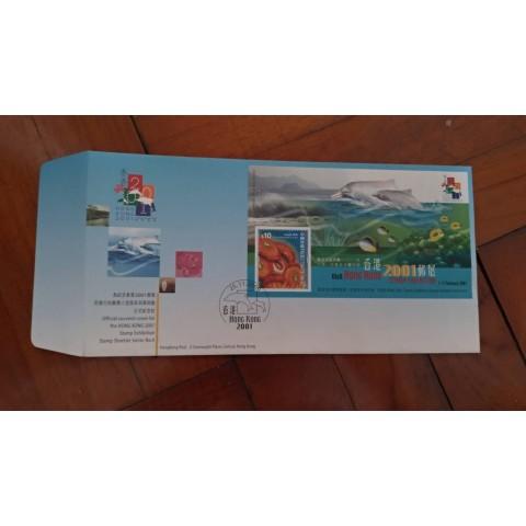 2001 郵展 郵票小型脈系列第四號 正式紀念封 首日封