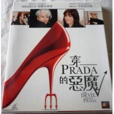 The Devil wears Prada 穿Prada的惡魔