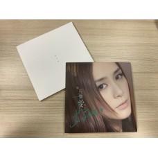 鍾欣潼親筆簽名CD 完整愛 Twins 阿嬌