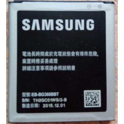 Original Samsung battery EB-BG360BBT