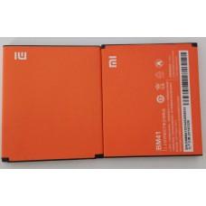 小米電池BM41