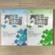 大家的日本語 初級I & II [2nd Edition]