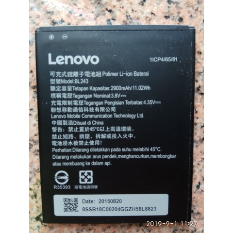 Lenovo Battery Model no. BL-243