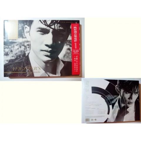 (全新原裝正版) 王梓軒純原創音樂電影 (CD+DVD) (未拆包裝袋) (有數件)