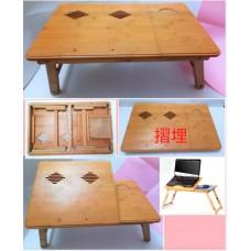(9成新) 木制雙孔散熱可折疊床上懶人手提電腦桌/書枱 (附有風扇散熱位及抽屜)