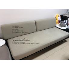 无印良品 沙发床 可拆洗 木质沙发架