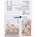 珍珠花朵晚宴禮服包