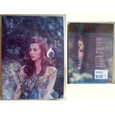 (全新正版未開封) 吳若希CD ~ 眼淚的秘密 (共11首) (另有親筆簽名) (有數件)