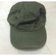 韓風軍綠色軍帽